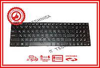Клавиатура ASUS X501, X550, X552, X750 series черная без рамки RU/US