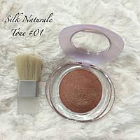 Запечённые румяна Pupa Тон N1, Silk Naturale