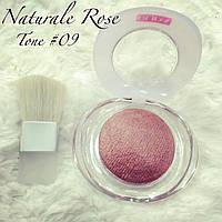 Запечённые румяна Pupa Тон N9, Naturale Rose