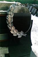 Памятник Розы, фото 1