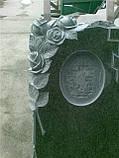 Памятник Розы, фото 5