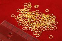 Колечки соединительные двойные, 7 мм, под золото, 20 шт.