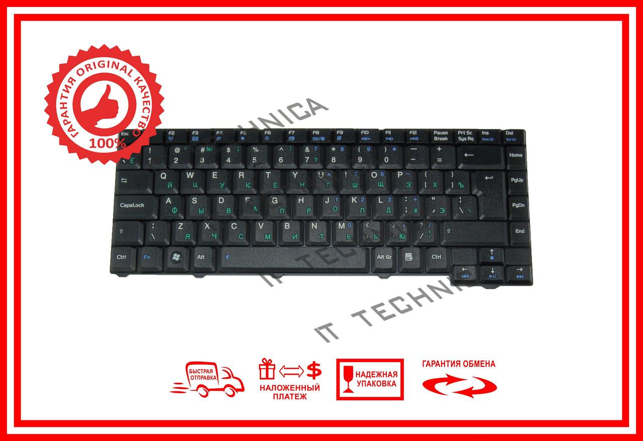 Клавіатура Asus F3Jm F3T F5 T11 24pin оригінал