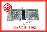 Клавіатура Asus F3Jm F3T F5 T11 24pin оригінал, фото 2
