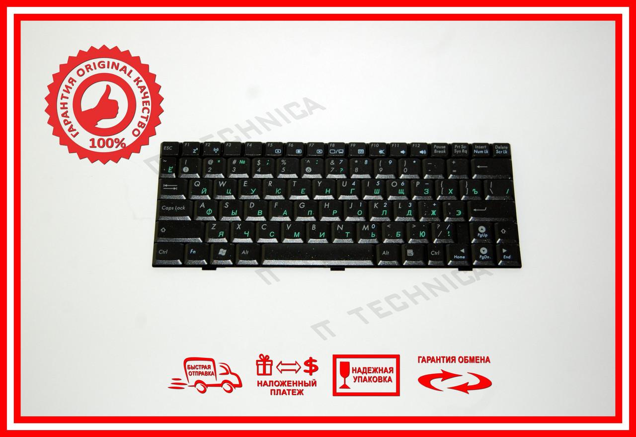Клавіатура ASUS Eee PC 1000HAB 1003HG чорна