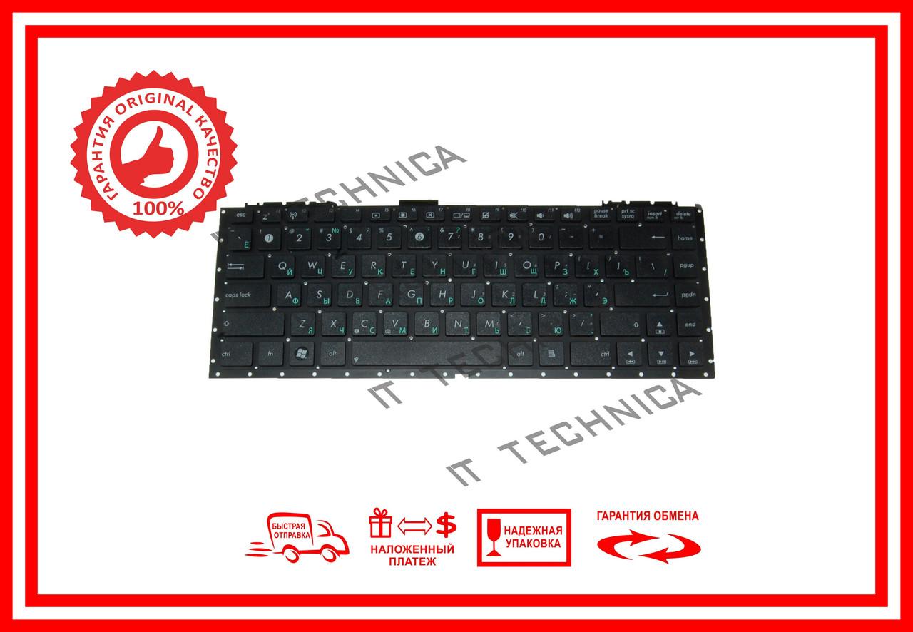 Клавиатура ASUS U33, U43 черная без рамки RU/US