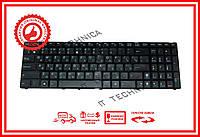 Клавиатура Asus A52 K52 K53S A72 K72 G60 G51 G53 UL50 UX50 F50 F70 X54 N50 N53 (K52 версия) черная RU/US