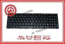 Клавіатура Asus A52 K52 K53S A72 K72 G60 G51 G53 UL50 UX50 F50 F70 (K52 версія) чорна RUUS