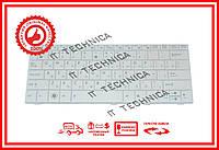 Клавиатура Asus EEE PC 1001HA, 1005HA, 1005P, 1005PX, 1005PXD, 1008HA, T101 белая RU/US