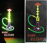 """Вывеска (табличка) рекламная панель LED - """"КАФЕ КАЛЬЯН"""" 60 х 30 см."""