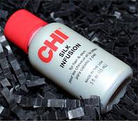 Спасение волос шелком CHI SILK infusion, фото 1