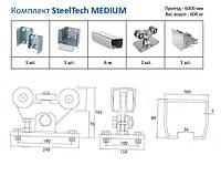 Фурнитура Steeltech Medium, комплект консольный средний до 600 кг