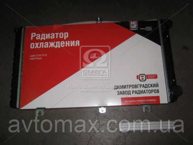 Радиатор охлаждения ВАЗ 2170 ПРИОРА ДААЗ оригинал без кондиционера