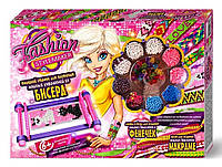 Бисерный набор Fashion stylemaker Danko Toys