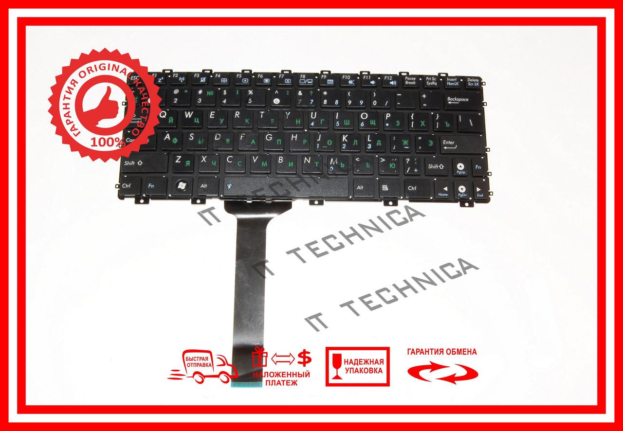 Клавіатура Asus EEE PC 1011 1015 1016 1018 1015P 1015PEM X101 чорна без рамки (горизонтальний ENTER) RUUS