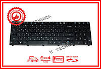 Клавиатура ACER EasyNote LX86 TM86 оригинал