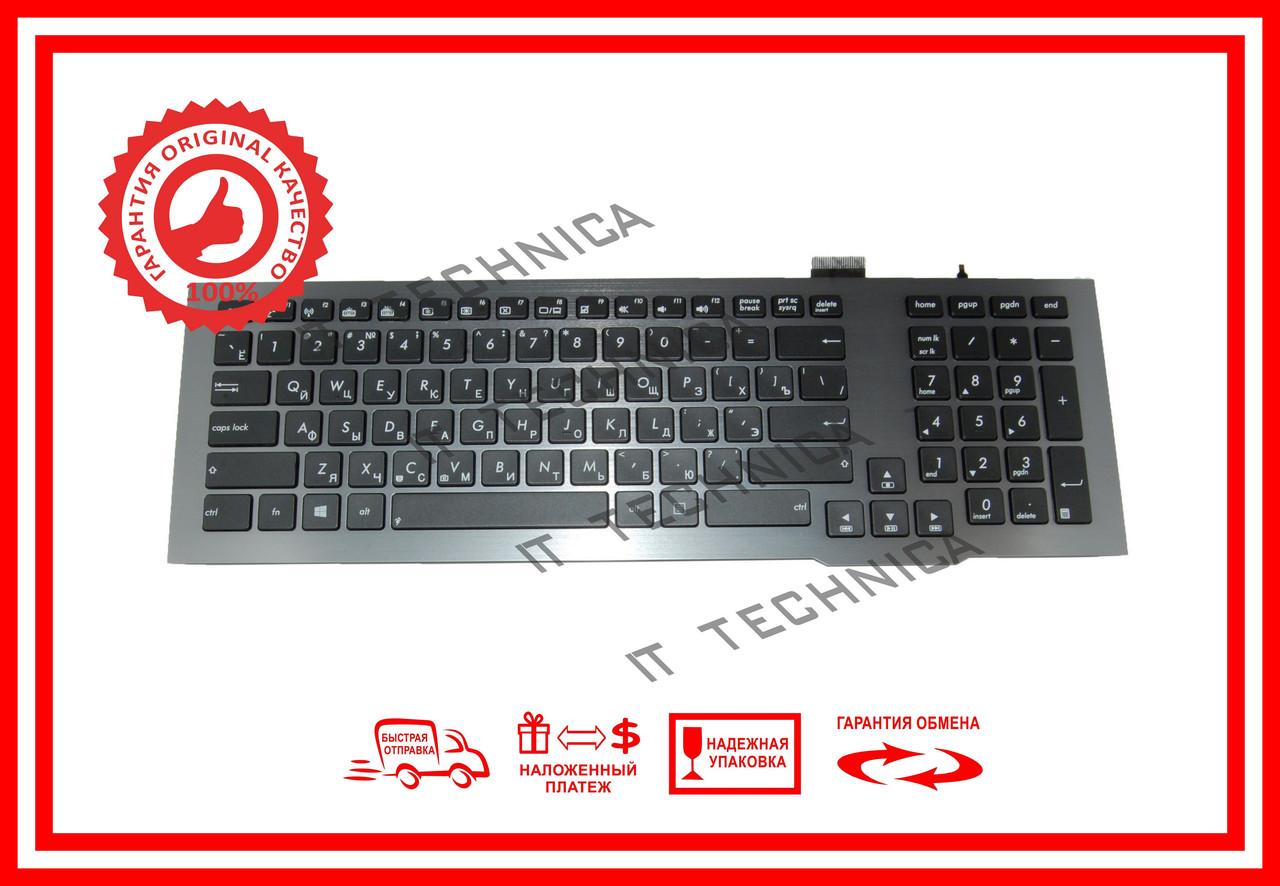 Клавиатура ASUS G75 G75VW G75VX Series серая с подсветкой RU/US