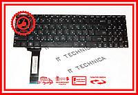 Клавиатура ASUS N56DP N56VJ N76VB оригинал