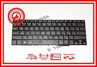 Клавиатура к планшету ASUS Vivo Tab TF810C ориг