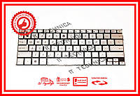 Клавиатура ASUS UX21A, UX21E серебристая