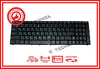 Клавиатура ASUS X75VD A52 A52D (K52 версия)