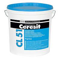 Гидроизоляция эластичная Ceresit CL 51 для ванных комнат и санузлов ведро 7 кг