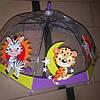 Зонт детский прозрачный