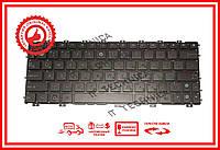 Клавиатура для планшета ASUS TF101 бронзовая