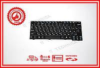 Клавиатура Acer Aspire One  D150 D210 черная