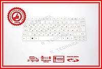 Клавиатура Acer Aspire One 751 752 белая