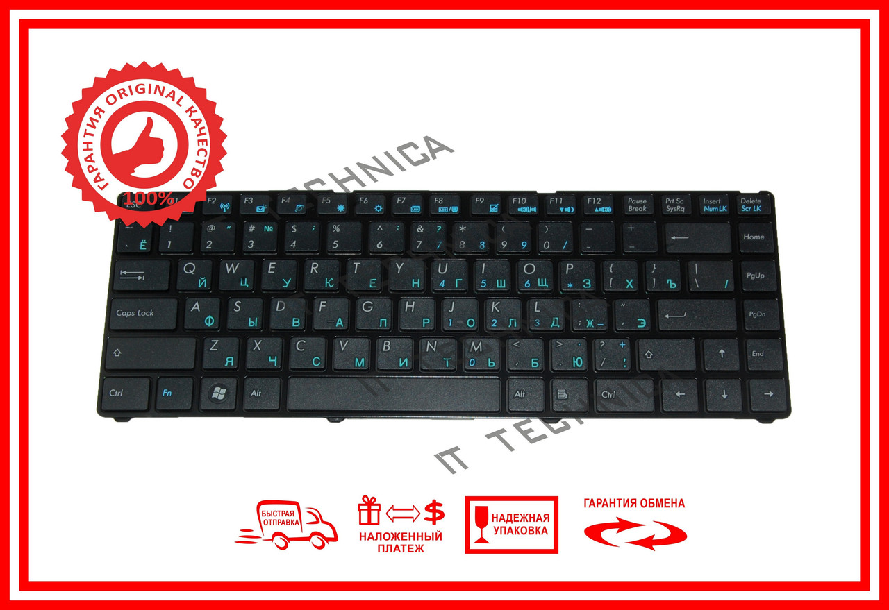 Клавіатура Asus UL20 UL20A UL20FT U20A оригінал