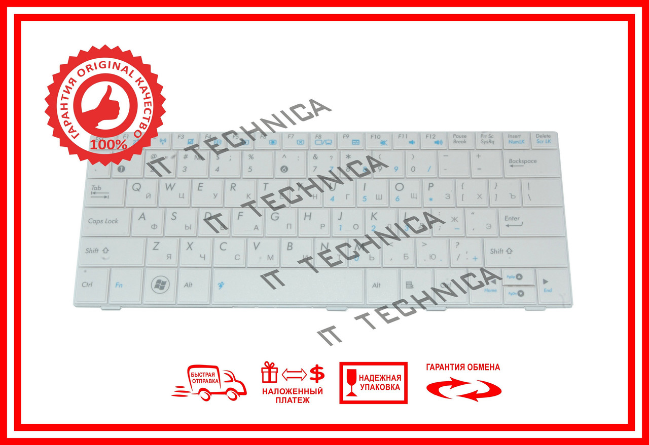 Клавіатура ASUS EeePC 1008 1008HA 1008HAG біла
