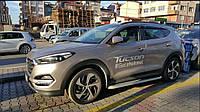 Hyundai Tucson TL 2016+ гг. Боковые площадки Tayga Grey (2 шт., алюминий)