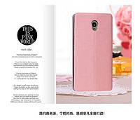 Чехол-книжка Mofi для телефона Lenovo S860 розовый pink
