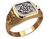 Кольцо серебряное Валькирия и Родимич 30256, фото 2