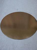 Круглая подложка 32 см ( 10 шт)