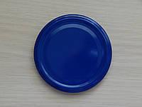 Крышка закаточная твист-офф размер 82 мм синяя