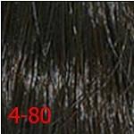 4/80 середній коричневий шоколадний натуральний INDOLA PROFESSIONAL Фарба для волосся 60 мл., фото 3