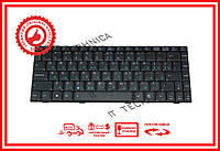 Клавиатура Asus X20 X20E X20S X20Sg оригинал