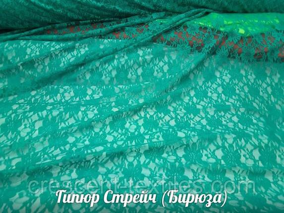 Гипюр Стрейч (Бирюза), фото 2