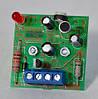 Светоакустический електронний вимикач АВС-100