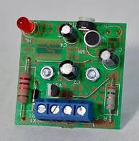 Светоакустический электронный  выключатель АВС-100