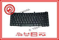 Клавиатура Acer TravelMate 2300 2310 2340 2410 2420 2430 2440 2480 3240 3260 3270 3280 3290 черная RU/US