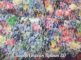 Гипюр Стрейч Принт 3Д