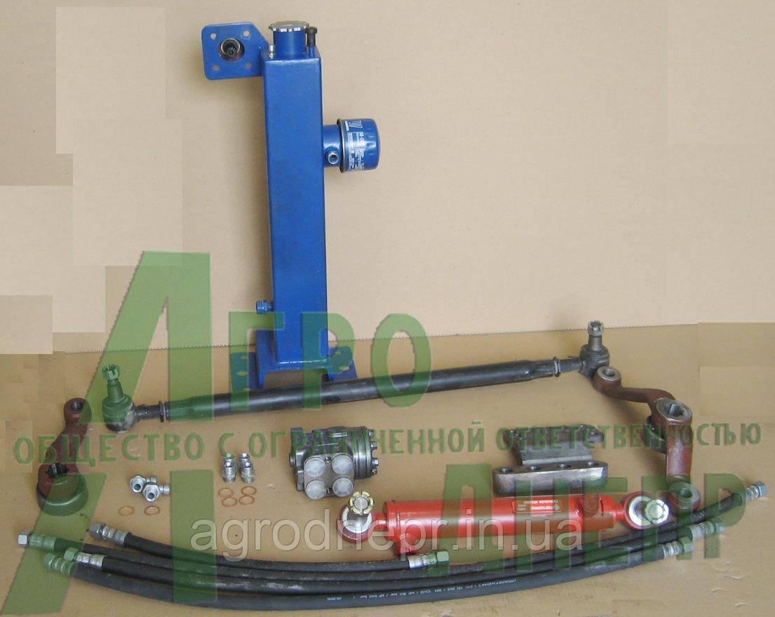Комплект переоборудования рулевого управления МТЗ-80. ГОРУ МТЗ-80