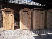 Душова кабіна дерев'яна, літній душ для дачі, фото 3