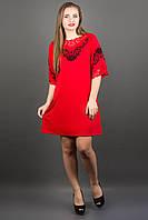 Платье Юлия - красный: 46,48,50,52