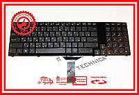 Клавиатура ASUS K95 K95Vj K95Vm оригинал
