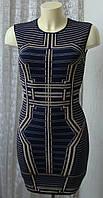 Платье модное красивое нарядное стрейч Topshop р.42 6512