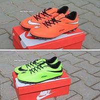 Копы Nike Hypervenom подростковые